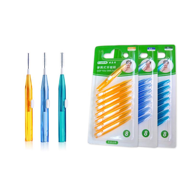 便携式牙缝刷