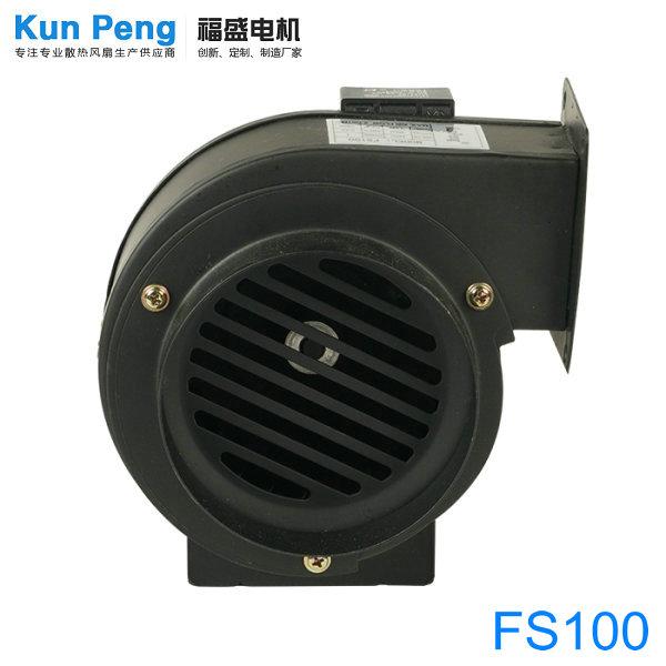 FS100离心风机