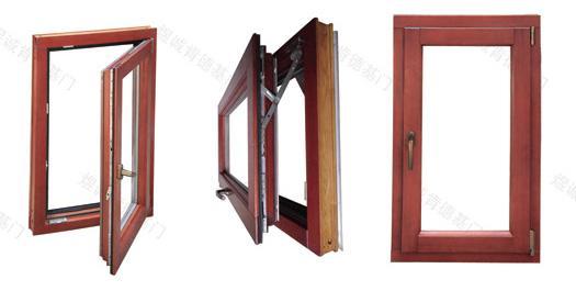 定制門窗6