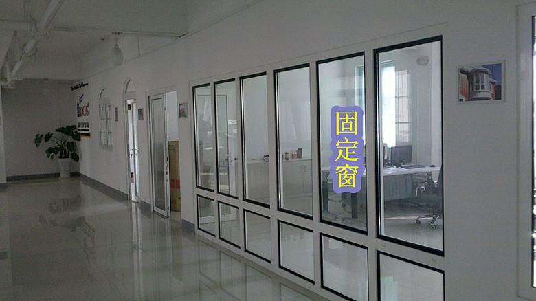 定制門窗2