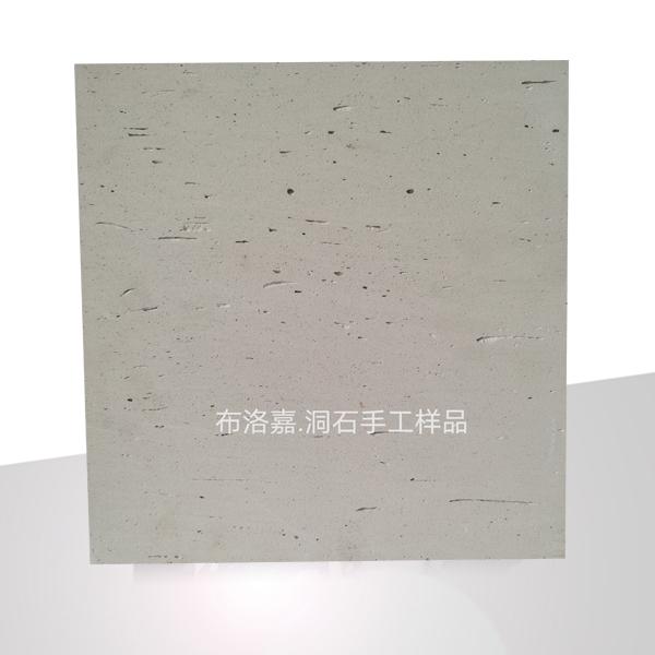水泥紋板洞石