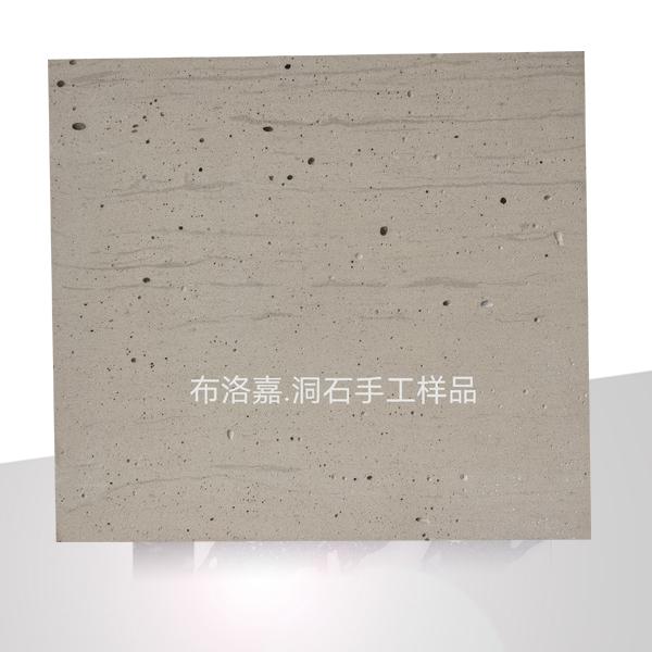 深圳無機洞石