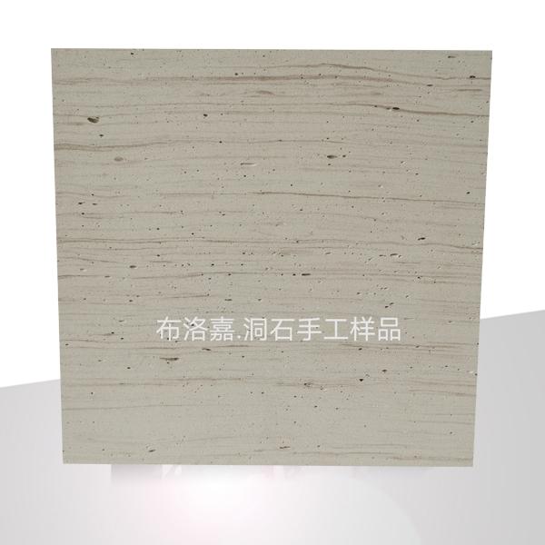 深圳無機洞石廠家