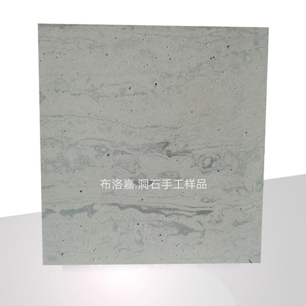 深圳水泥洞石