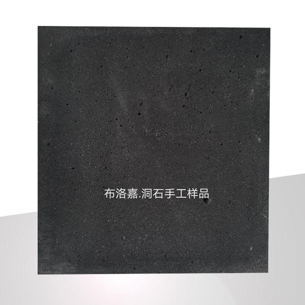 深圳水泥紋板洞石