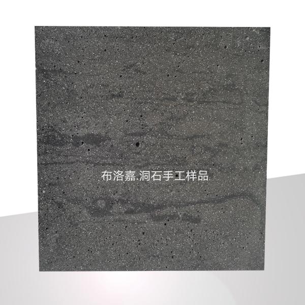 深圳水泥紋板洞石廠家