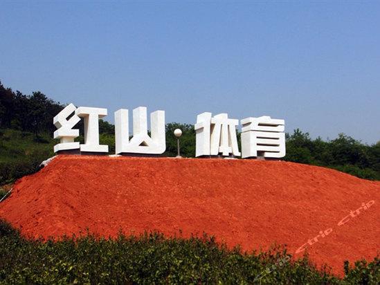 揚州紅山體育公園基地