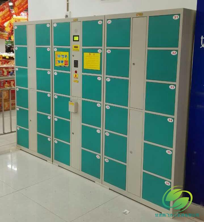 超市存包柜