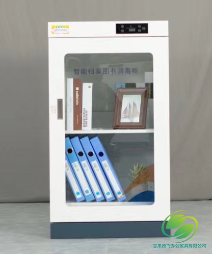 图书消毒柜