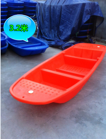 3米塑料小船 水上塑料船 钓鱼船 双层塑料船 牛津双层塑料船加厚型