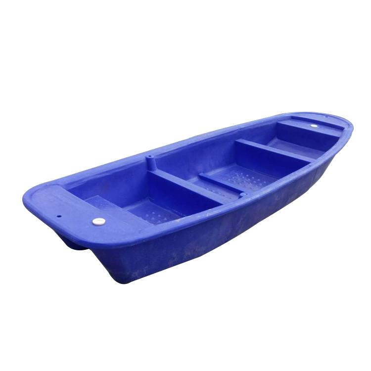 3.2米加厚塑料渔船 塑料鱼船 小塑料船厂家直销