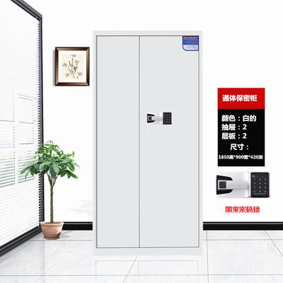 通門保密柜(國保密碼鎖 白色)