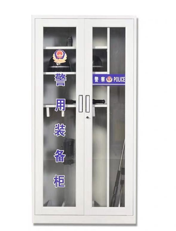 警用裝備柜