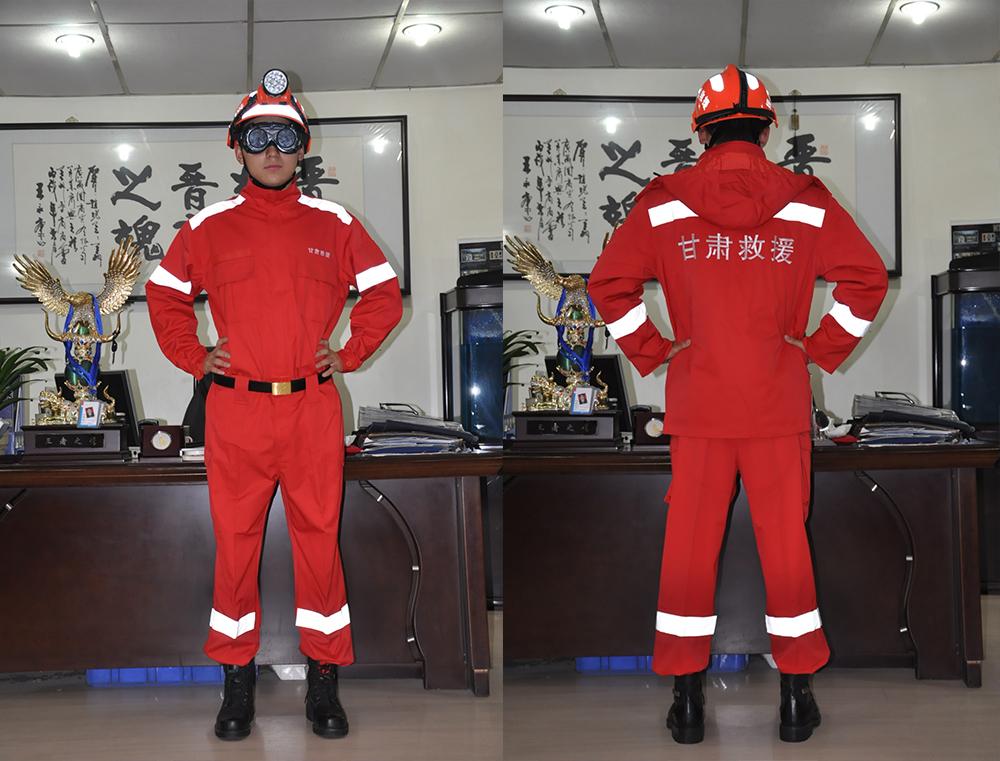 消防阻燃衣