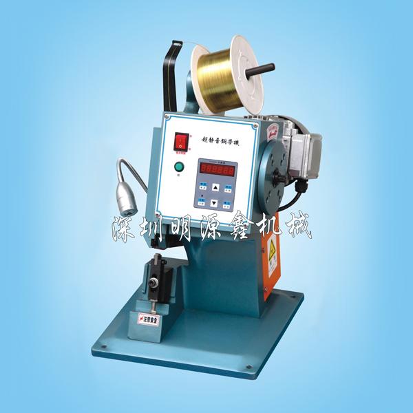 MYX-機械式/超靜音式銅帶機