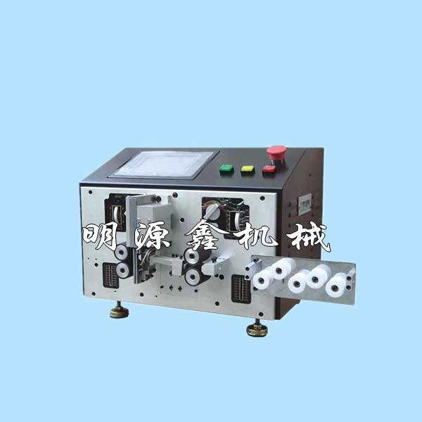MYX-SATA電腦裁線機