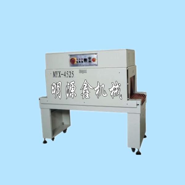 MYX-4525熱縮套管機