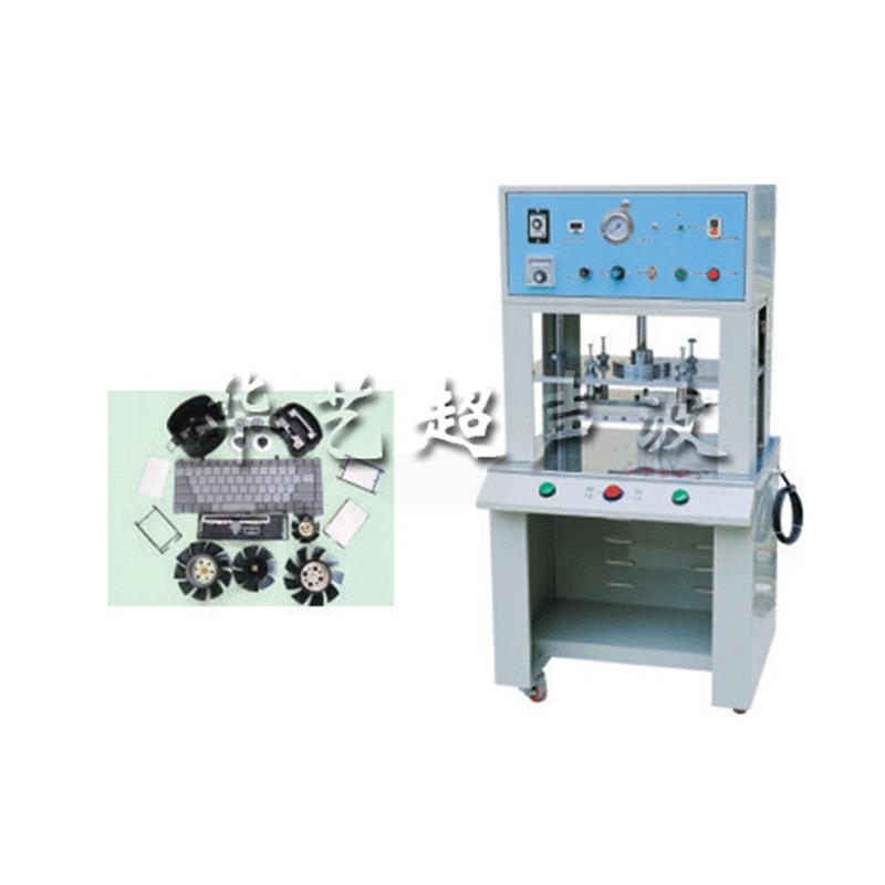 龙门式热压型熔接机