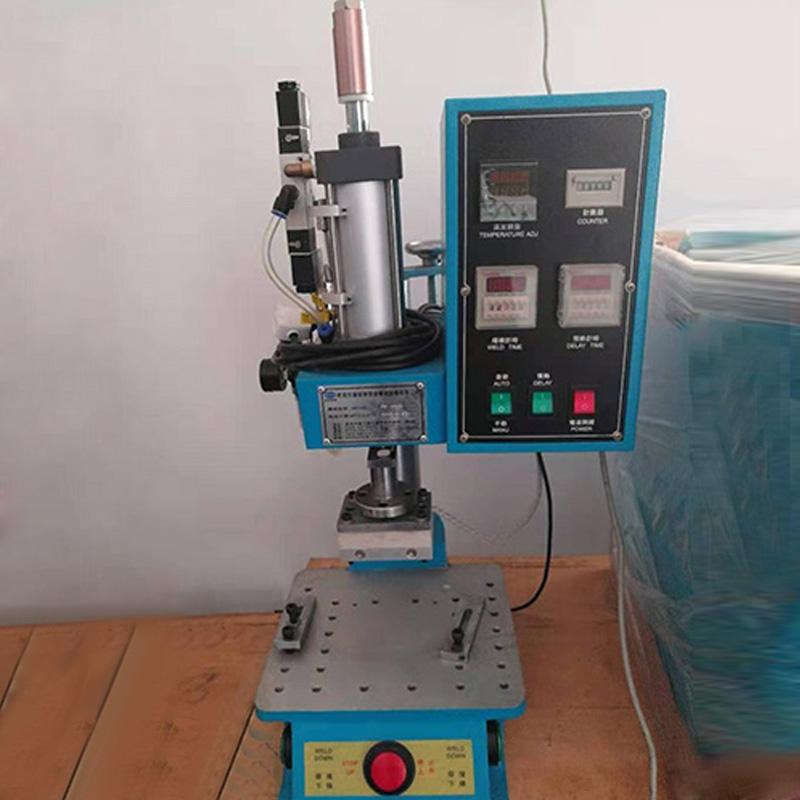 升降型热熔机