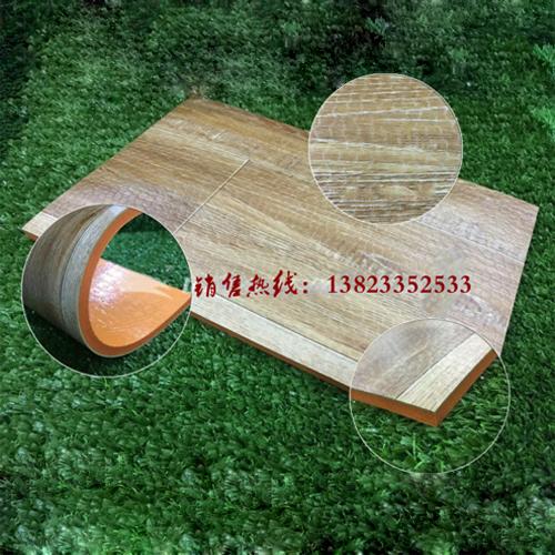 盾化室外运动地板-木