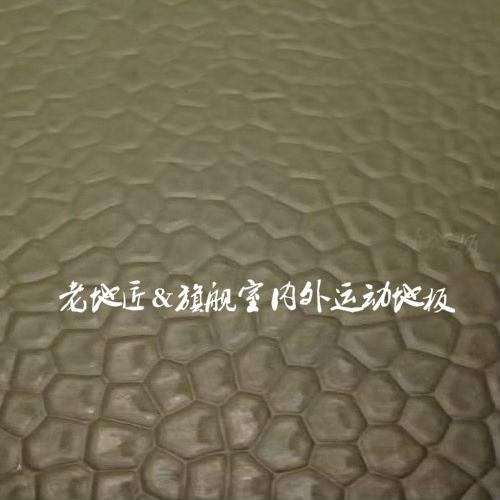 室外运动地板金钻--灰