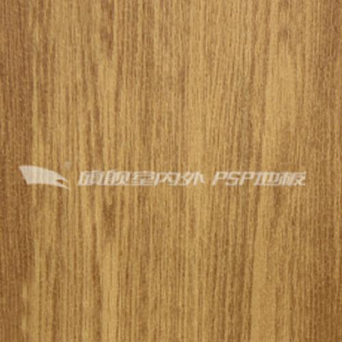 室外PSP枫木纹