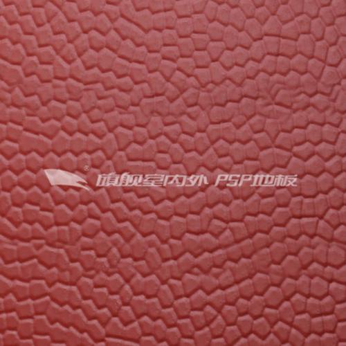 室外PSP钻石纹红