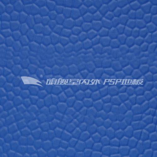 PSP室外蓝钻-赛事型