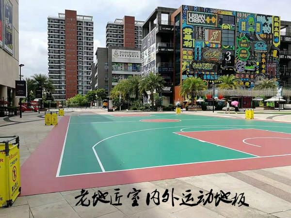 观澜湖新城室外篮球场