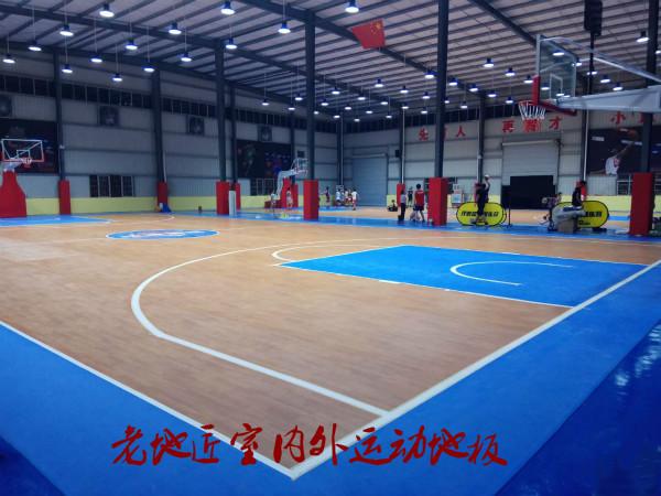 东莞篮球俱乐部
