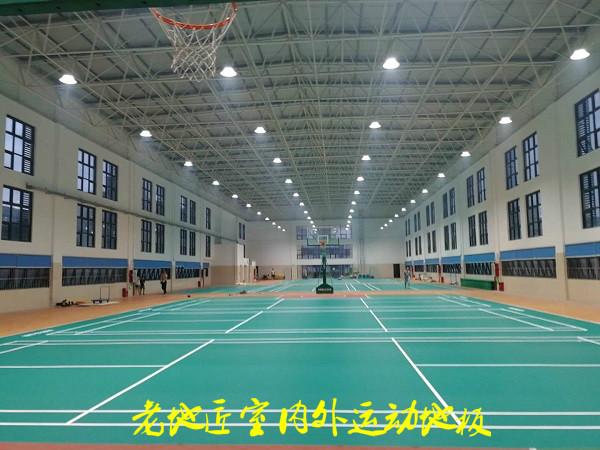 上古木文体中心