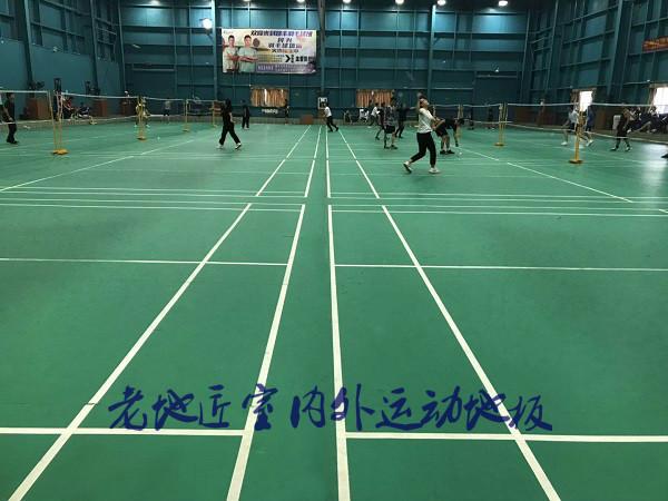 路丰羽毛球俱乐部
