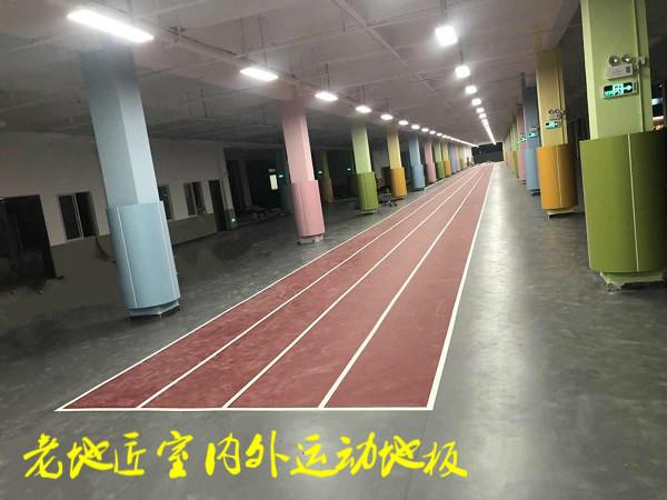 深圳德琳学校运动场