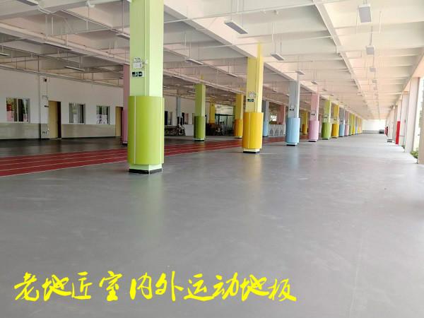 深圳德琳学校