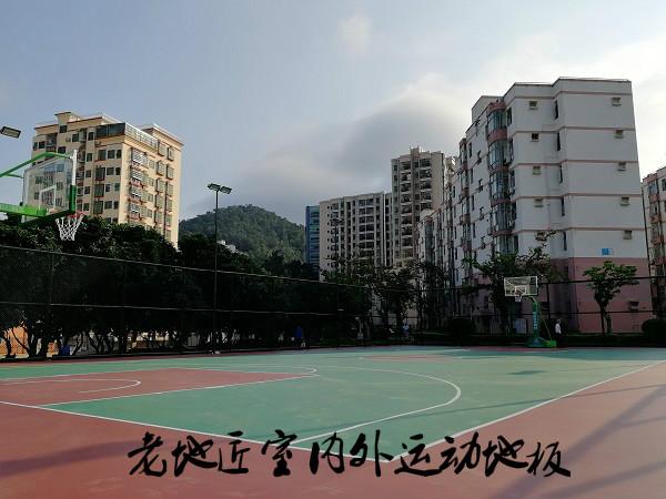 深圳机场室外篮球场