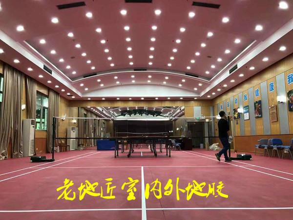 福田管理局体育馆