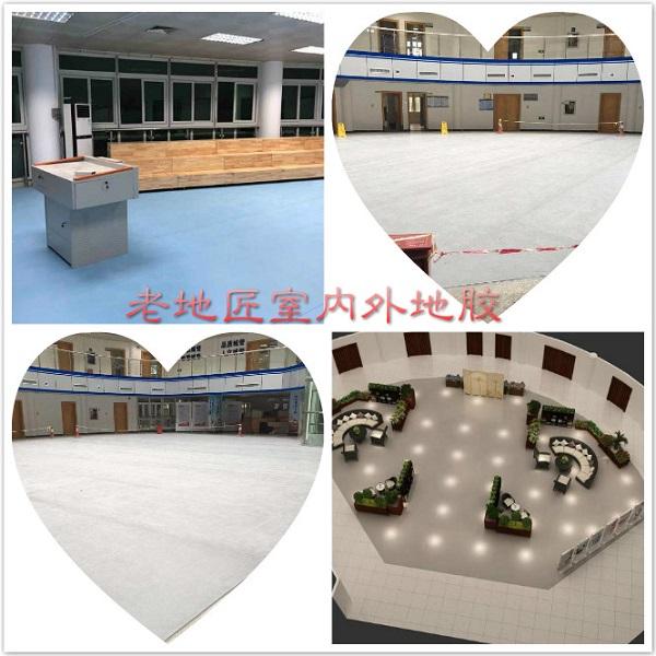 文化活动中心
