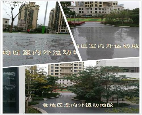 深圳龙岗小学