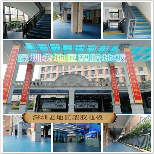 深圳兰著学校