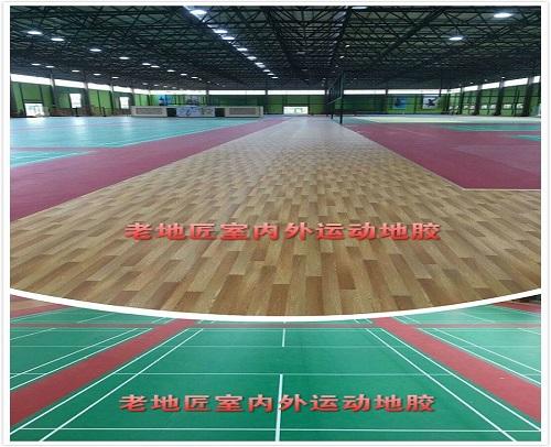 惠州镇隆大型体育公园