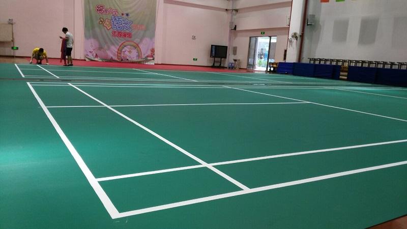 福南小学体育馆