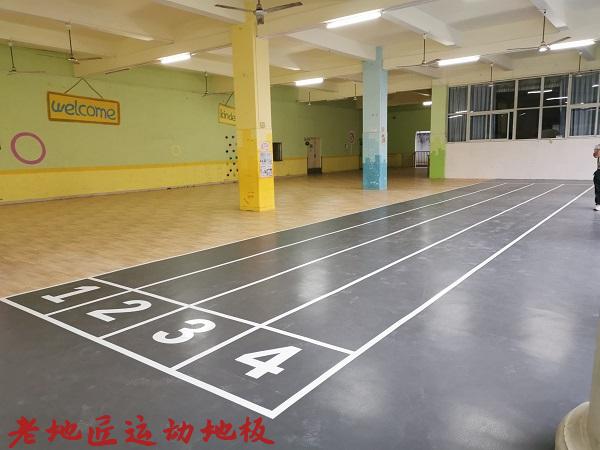 龙东第四幼儿园