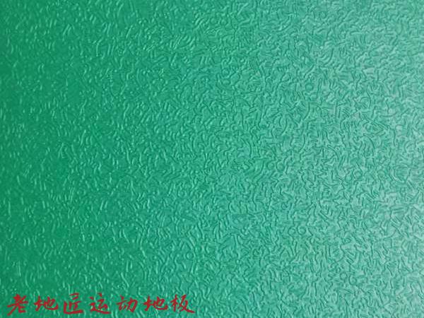 梅沙地板-奥绿