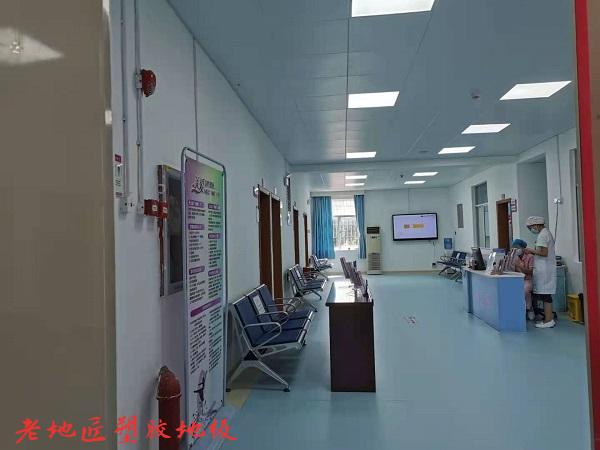 光明妇幼保健院