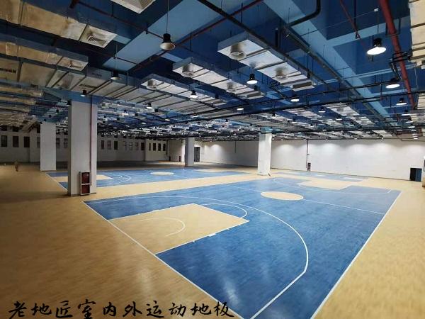 平安里学校体育馆